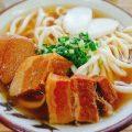 那珂川周辺マップ 沖縄料理の店