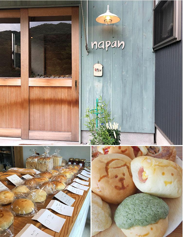 那珂川市パン屋マップ vol1 ナパン